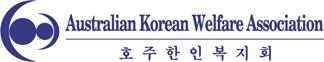 AKWA 호주한인복지회 Logo