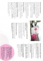 breastScreen brochure2