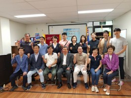 2017 의왕시 시의원 방문2