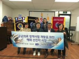 2018_성남의회 공공의료정책과2