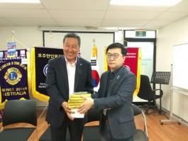 2018_성남의회 공공의료정책과3