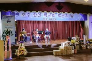 호주한인복지회 후원의 밤-2018.11.28 (47)